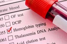 Polycythemia Vera : बढ़ जाता है हीमोग्लोबिन का स्तर