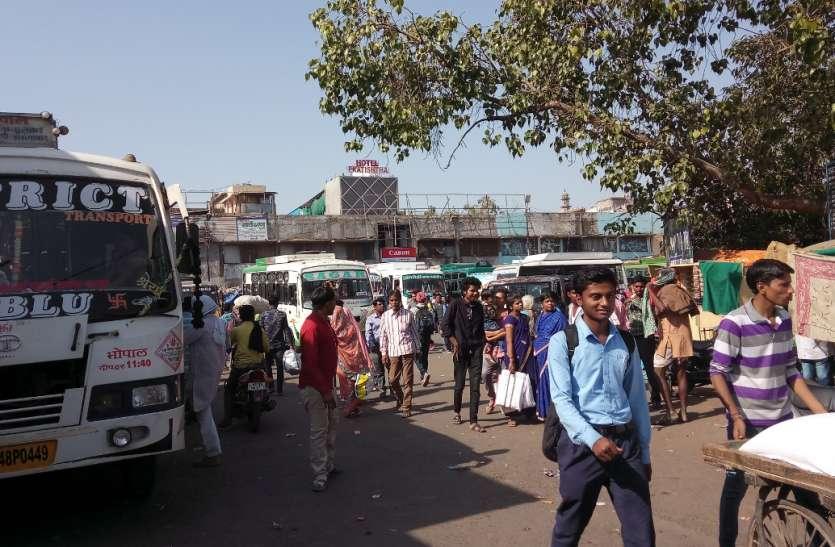 बस स्टैंड पर बढ़ी चोरियों की घटनाएं, यात्रियों की सुरक्षा के इंतजाम नहीं