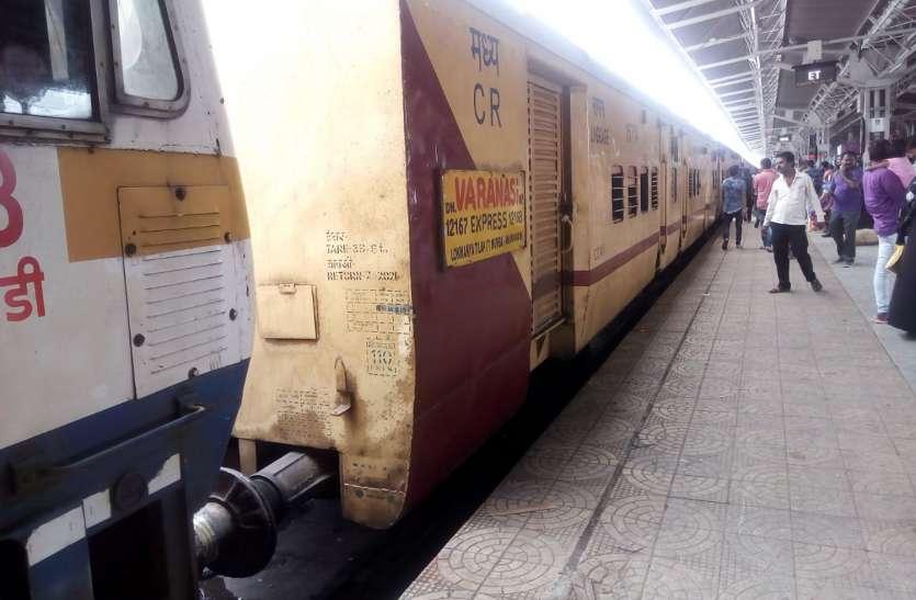 अब ट्रेन को डायवर्ट किया तो एसएमएस से जानकारी देगा रेलवे