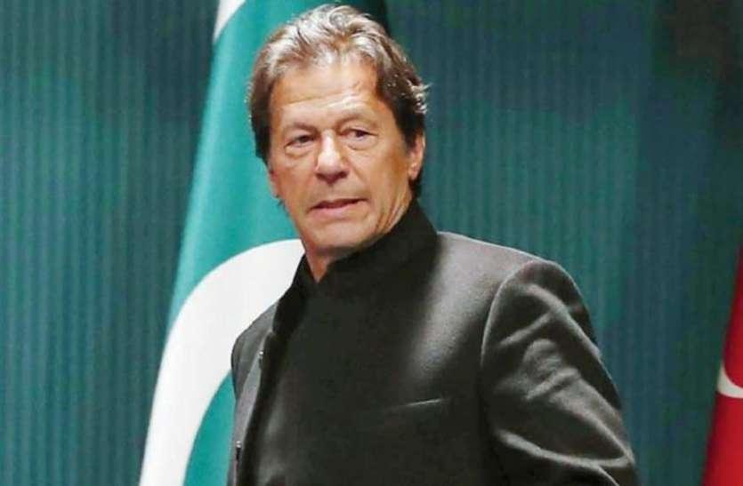 अगले महीने संयुक्त राष्ट्र महासभा को संबोधित करेंगे पाक पीएम इमरान, उठाएंगे कश्मीर मुद्दा