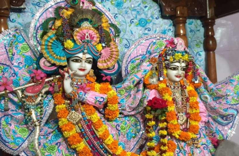 कृष्ण जन्माष्टमी के मौके पर इस्कॉन मंंदिर में भव्य आयोजन, रात 2 बजे तक कर सकते हैं राधा-कृष्ण के दर्शन
