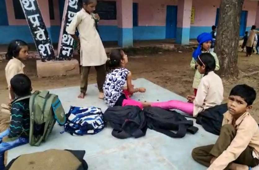 राजस्थान में जन्माष्टमी की छुट्टी में बदलाव ने किया परेशान, शिक्षक आए नहीं तो स्कूलों में कंकड़-कबड्डी खेलते दिखे 'बाल-गोपाल'