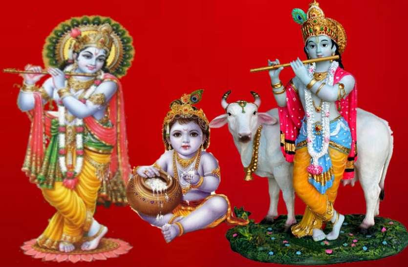 Krishna Janmashtami 2019 : आज जन्माष्टमी मनाना शुभ है या कल?