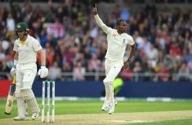 ENG vs AUS: तीसरे टेस्ट के पहले ही दिन ऑस्ट्रेलिया 179 पर ढेर, जोफ्रा आर्चर का 'छक्का' पड़ा भारी