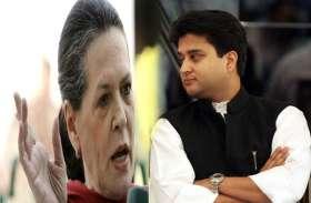 ज्योतिरादित्य सिंधिया को कांग्रेस ने सौंपी बड़ी जिम्मेदारी, महाराष्ट्र चुनाव के लिए स्क्रीनिंग कमेटी के चैयरमैन नियुक्त