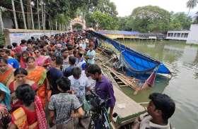 लोकनाथ मंदिर हादसा: क्या हुआ ऐसा जो चंद मिनटों में उत्साह का माहौल मातम में बदल गया