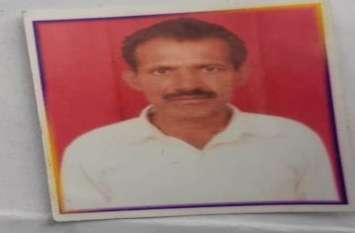 कन्नौज में हुई किसान की निर्मम हत्या, यह वजह आ रही हैं सामने