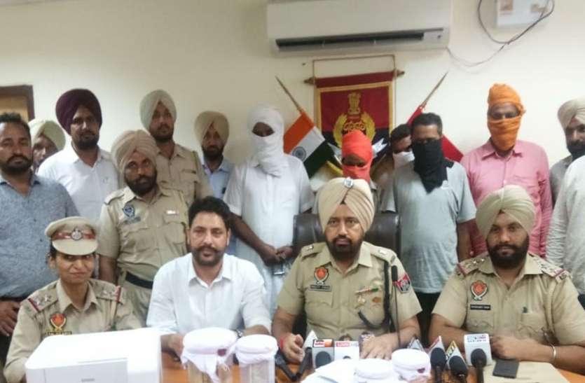 Punjab News:  लेडी सिंघम ने तस्कर दबोचे, ८ लाख के नकली नोट बरामद किए