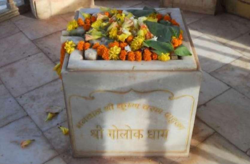 क्या आपने कभी महसूस किया है भगवान कृष्ण की मृत्यु का शून्य में घिरा सन्नाटा