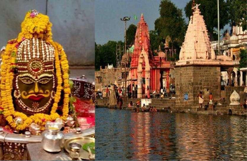 महाकाल मंदिर को लेकर जन्माष्टमी पर बड़ा फैसला, वीआईपी कल्चर पर लगेगा विराम...