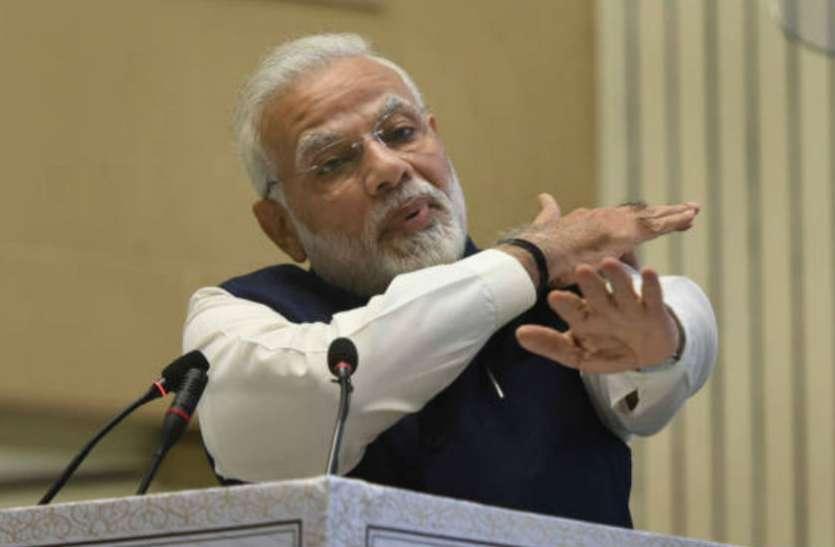 शिवराज बोले- नरेन्द्र मोदी को जिस नेता ने भी गाली दी वह गहरे गड्ढे में गया
