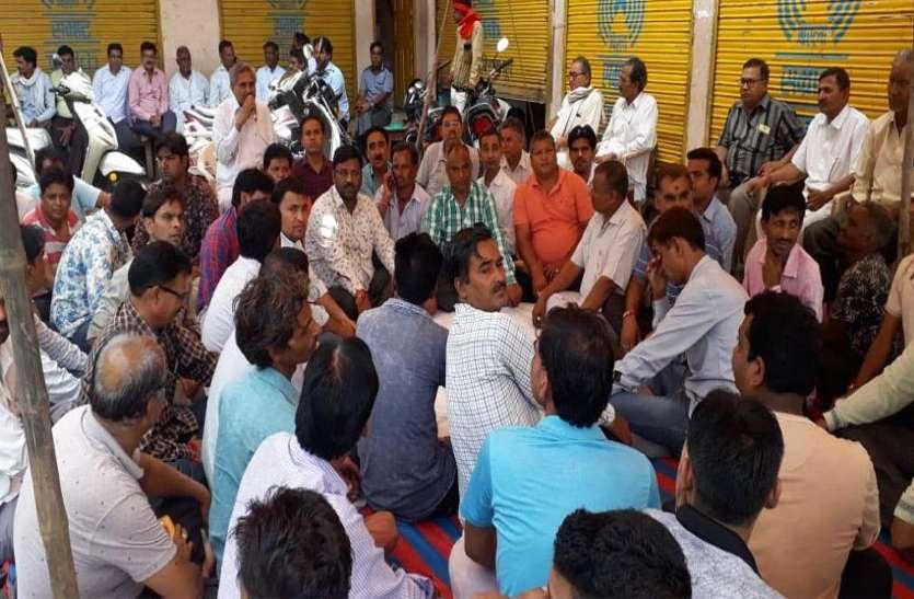 परबतसर में एक ही रात में चार दुकानों में नकबजनी, विरोध में बाजार बंद