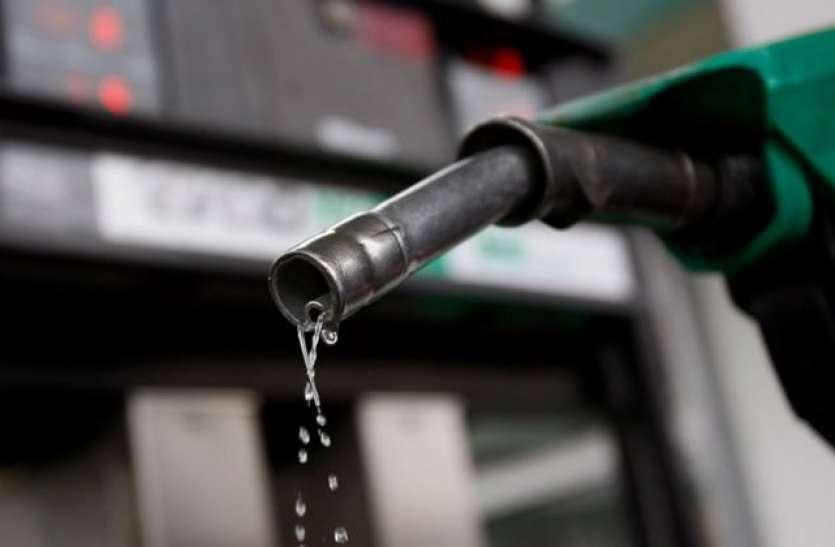 5 दिनों से पेट्रोल का भाव स्थिर, डीजल की दरों में भी कोई बदलाव नहीं, जानिए क्या है आपके शहर का रेट