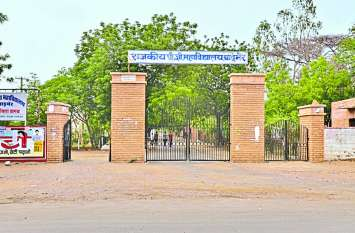 बाड़मेर के पीजी कॉलेज में प्रत्याशियों की तस्वीर साफ, अब ये है चुनावी रण में