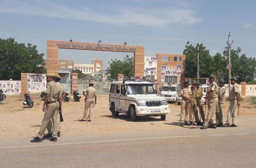 छात्रों ने भरे नामांकन, चप्पे-चप्पे पर मौजूद रही पुलिस