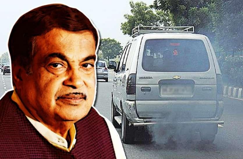 सरकार का बड़ा फैसला, पेट्रोल- डीजल कारों पर नहीं लगाईं जाएगी रोक