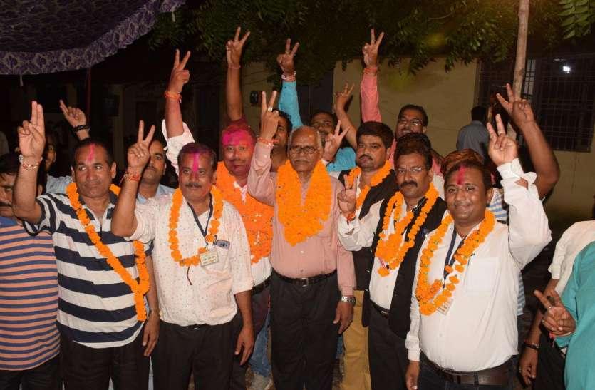 राजबहादुर ने अध्यक्ष, मनोज ने उपाध्यक्ष पद पर जीत का परचम लहराया