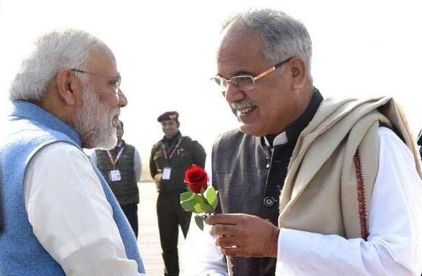 PM मोदी ने छत्तीसगढ़ के मुख्यमंत्री बघेल को दी जन्मदिन की बधाई, ट्वीट में लिखा...