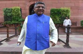 टेलिकॉम सेक्टर की बदहाली से परेशान हुए रविशंकर प्रसाद, अब निर्मला सीतारमण से मांगी मदद