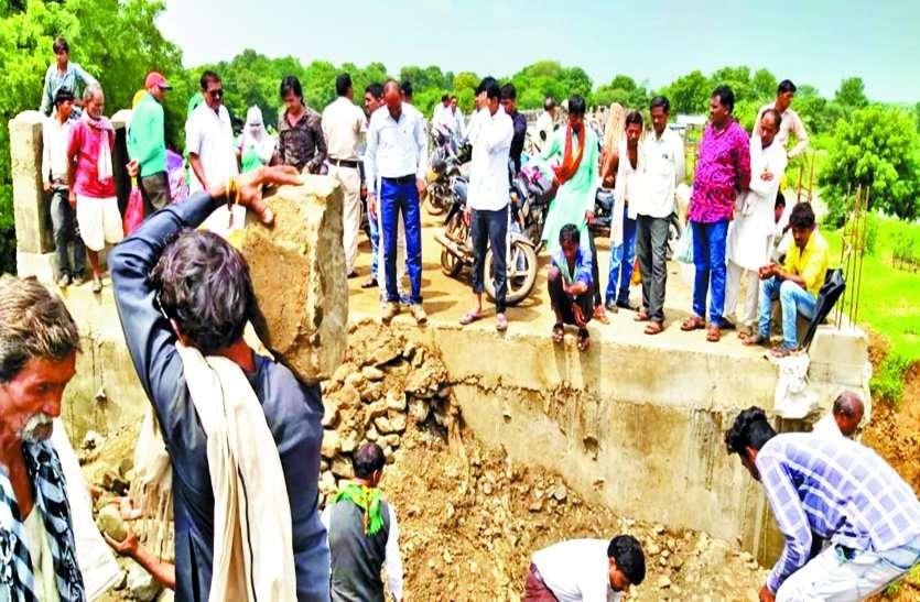 MP को राजस्थान से जोडऩे वाला ये मार्ग बंद, पुल की साइडें तक खोदीं