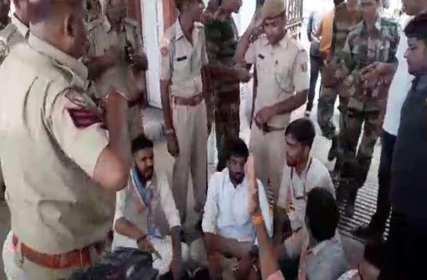 राजस्थान विश्वविद्यालय में एनएसयूआई का प्रदर्शन, पुलिस ने लाठीचार्ज कर खदेड़ा