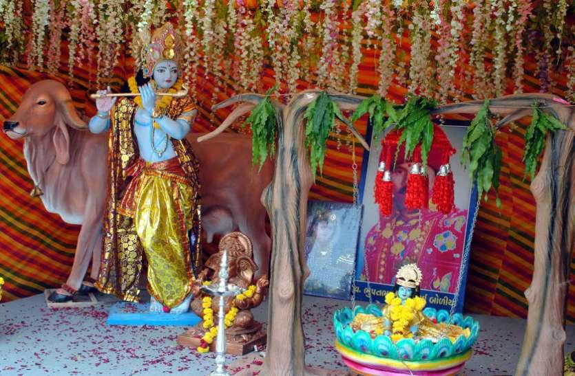 भगवान कृष्ण के स्वागत को आतुर गुजरात
