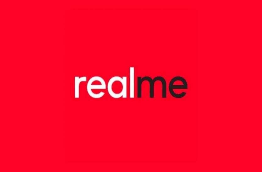 Realme 5 के बाद अब कंपनी ला रही स्मार्टफोन की नई सीरीज, अगले हफ्ते होगा लॉन्च