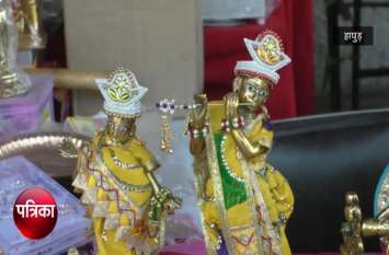 जन्माष्टमी की रौनक, आज और कल दोनों दिन मनाई जा रहा है कृष्ण जन्मोत्सव