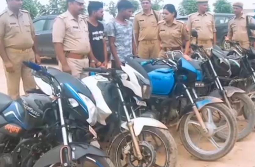 चोरी के वाहनों को ऐसे ठिकाने लगा देता था यह गिरोह, पुलिस ने किया गिरफ्तार- देखें वीडियों