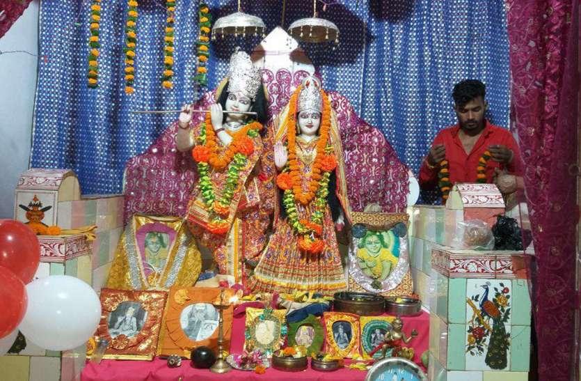कृष्ण जन्मोत्सव पर भक्तिमय हुआ शहर