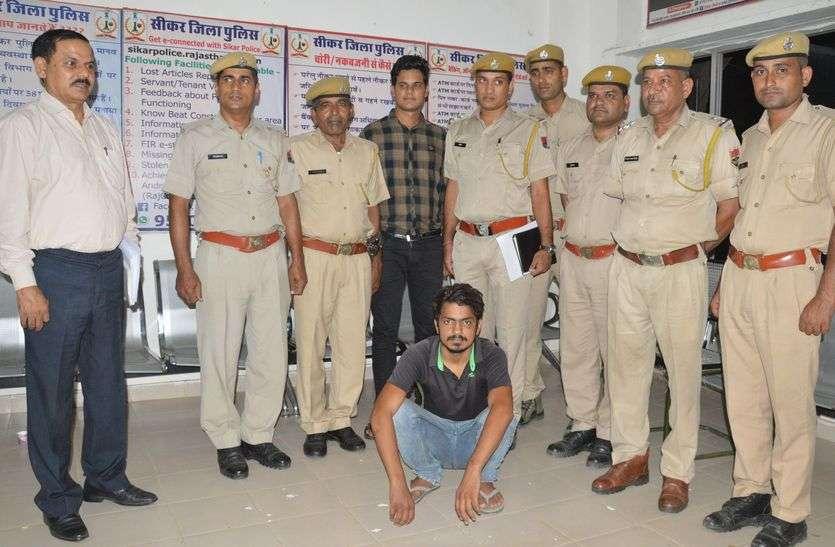 Anandpal Gangs Rewarded Criminal Manish Jaat Arrested by Sikar Police : आनंदपाल गैंग से जुड़े 20 हजार के इनामी बदमाश मनीष जाट को पुलिस ने 27 महीने बाद गिरफ्तार किया है।