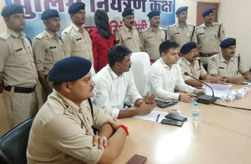 कलेक्ट्रेट का अधिकारी बनकर करता था ठगी, कइयों से ऐंठ लिया लाखों रुपए, जानिए पुलिस ने कैसे पकड़ा
