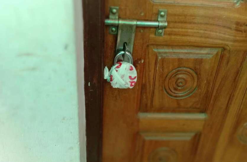 सीएमओ चित्रकूट ने सीवर एजेंसी के दफ्तर व गोदाम में जड़ा ताला