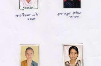 मेहरूना अध्यक्ष, दयानन्द महाविद्यालय में निर्विरोध चुनाव