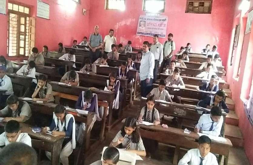 स्कूल में टैलेंट हंट परीक्षा का हुआ आयोजन, सफल विद्यार्थियों को शिक्षक दिवस पर किया जाएगा सम्मानित