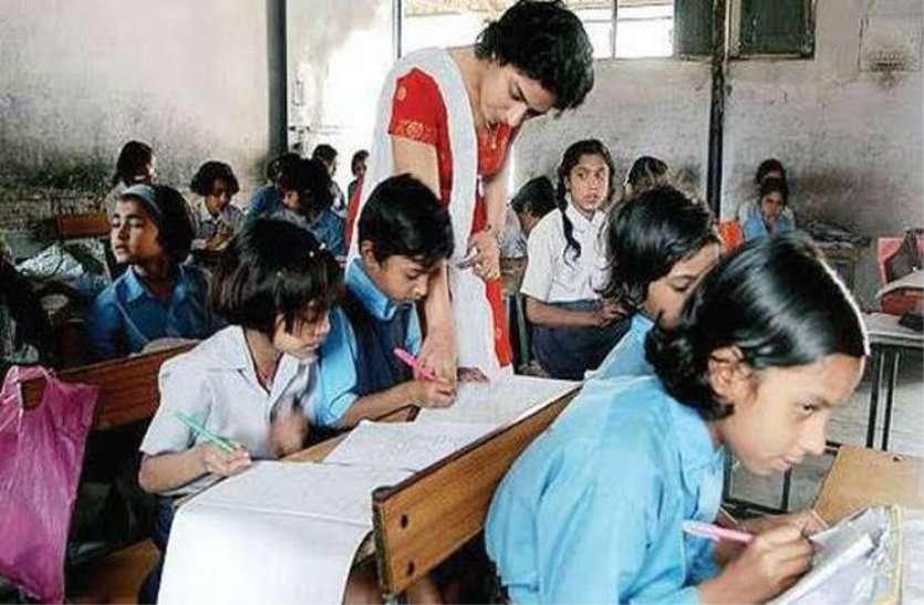 विभागीय स्थानांतरण नीति : तबादलों की उलझन में शिक्षक