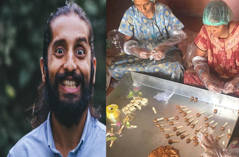 नौकरी छोड़ ये शख्स कर रहा है ग्रामीण महिलाओं की मदद, बनाता है देसी टॉफी
