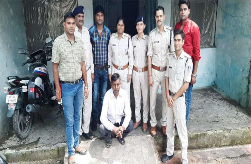 बर्खास्त जीआरपी का जवान बेच रहा था गांजा, पुलिस ने किया गिरफ्तार