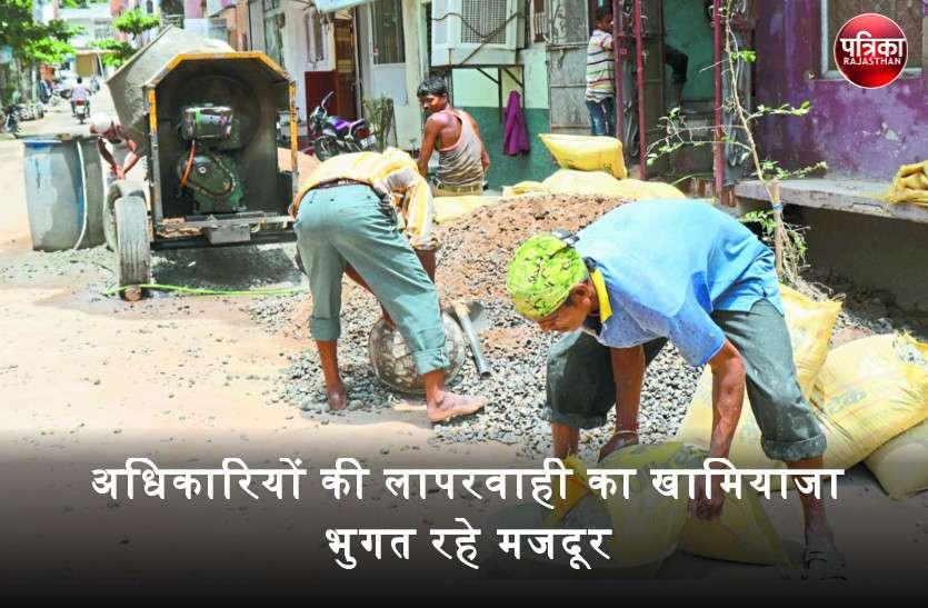 बांसवाड़ा में 39 हजार श्रमिकों का पंजीयन नहीं, अधिकारियों की लापरवाही का खामियाजा भुगत रहे मजदूर