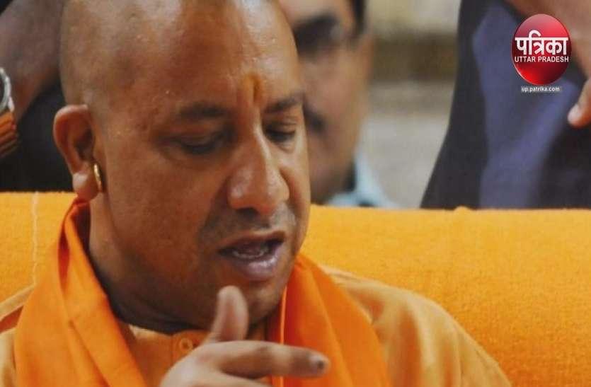 CM योगी आदित्यनाथ के निशाने पर फिर जल निगम, अब बनारस के शाही नाले की बारी