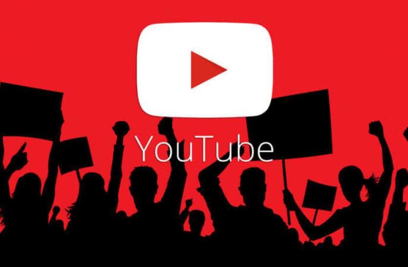 हांगकांग प्रोटेस्ट के खिलाफ अफवाह फैलाने वाले 200 यूट्यूब चैनल निष्क्रिय, चीन के थे सभी अकाउंट