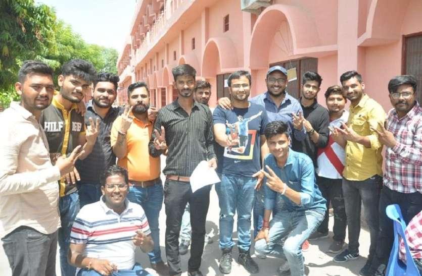 दस कॉलेजों में अब वोटों से बनेगी छात्रों की सरकार