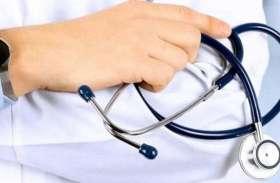 कॉलेजों में खुलेंगी डिस्पेंसरी, छात्रों को पढ़ाई के साथ इलाज भी मिलेगा