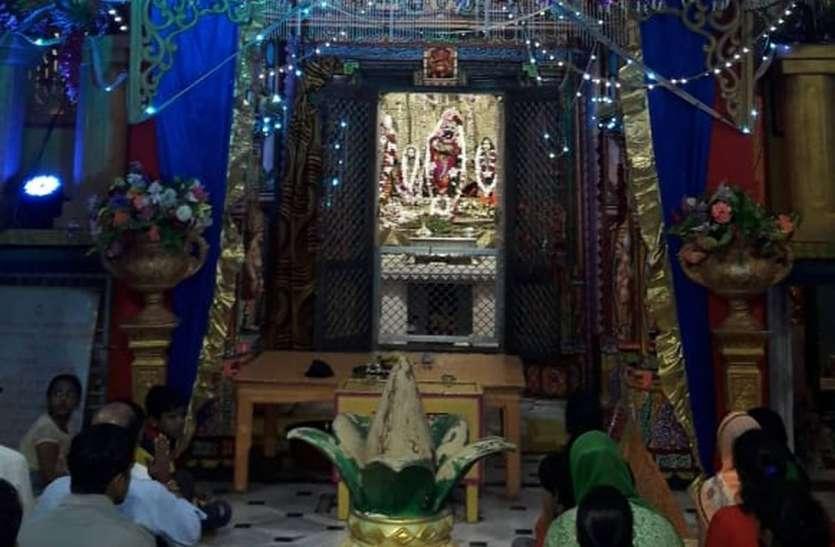 आज मनाई जाएगी श्रीकृष्ण जन्माष्टमी, मंदिरों में सुबह से होंगे विभिन्न धार्मिक आयोजन