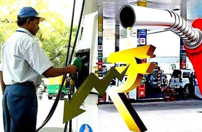 एक माह में पेट्रोल1.53 और डीजल हुआ1.12 रुपए सस्ता,20 फीसदी की आई कमी
