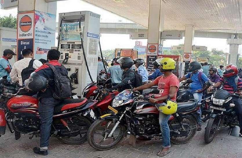 एक महीने बाद फिर बढ़े पेट्रोल, डीजल के दाम