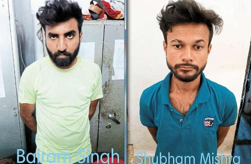 पाकिस्तानी आतंकी संगठनों का सतना कनेक्शन, जेल से छूटते ही पाक के आकाओं के संपर्क में आ गया था बलराम