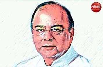 पूर्व वित्त मंत्री अरुण जेटली के निधन पर सीएम योगी आदित्यनाथ ने बतार्इ ये बातें, जताया शोक