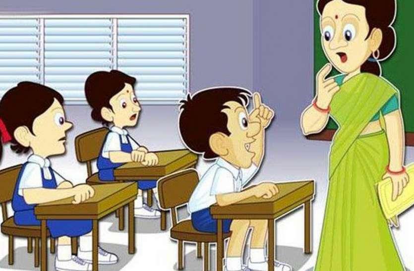 कक्षा 9वीं के बच्चों का शैक्षणिक स्तर कक्षा 5वीं से भी कमजोर, सतना के शिक्षकों ने एक बार फिर गिराई साख