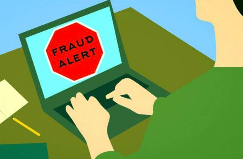 क्षय नियंत्रण फर्जीवाड़ा: एक ही बैंक खाते से 3 ब्लॉक का हितग्राही बताकर निकाल ली राशि